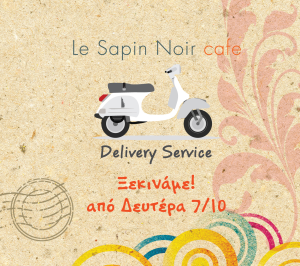 sapin-delivery