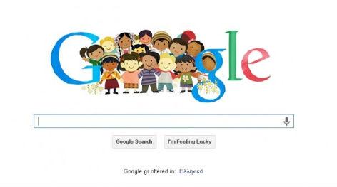 googlepaidia